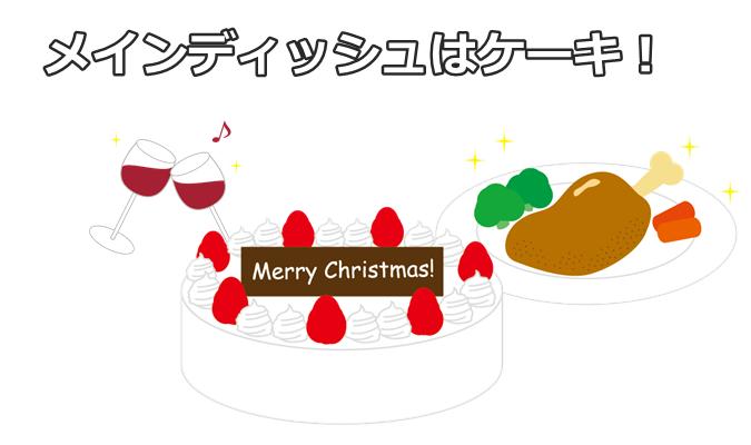 christmas04