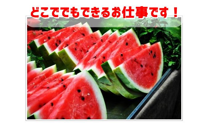 tatakiuri03