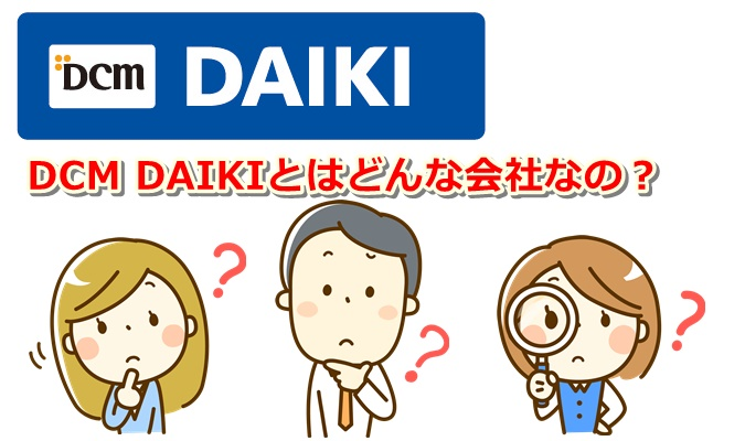 daiki-baito02