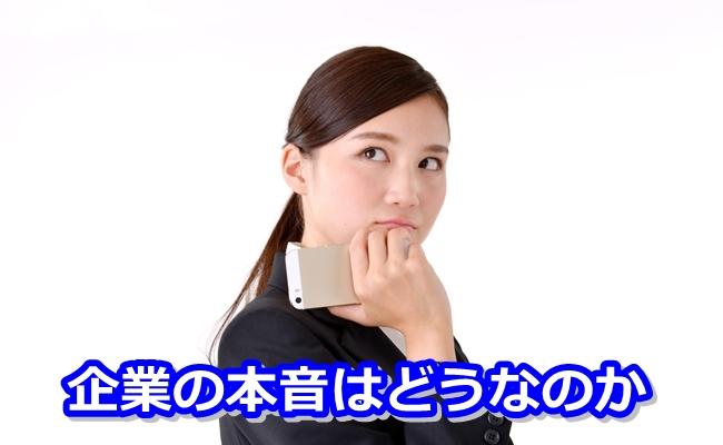 baitogakureki03