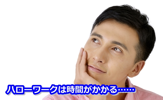 baitohayai03