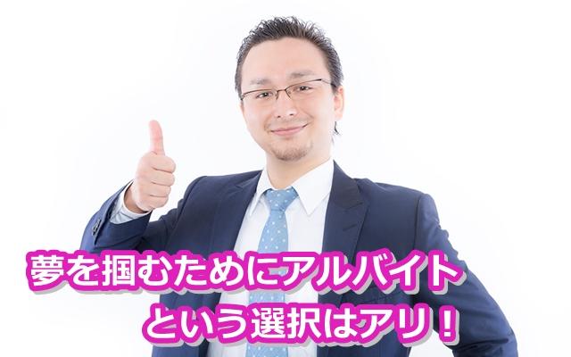baitomikata3