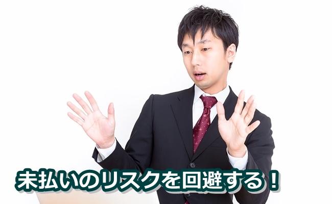 baitozaitaku04