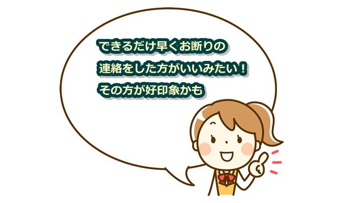 mkotowari04