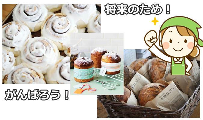 bakery05