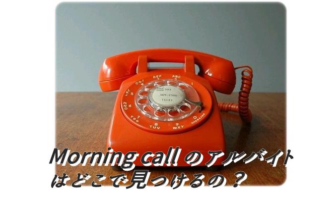 morningu04