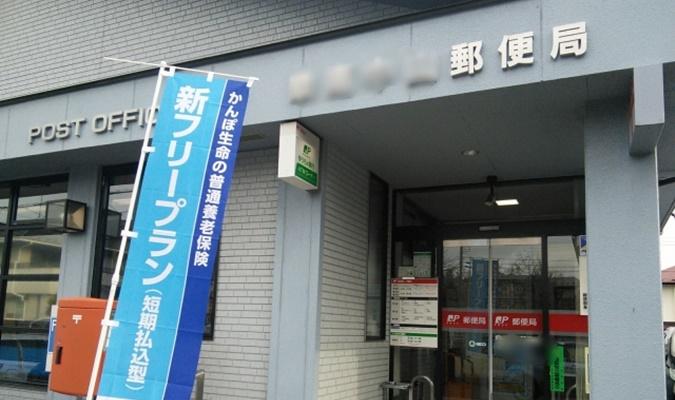 yuubinkyoku-baito3