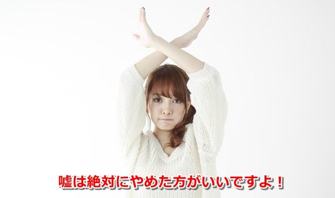 baito-yasumihosii-iikata03