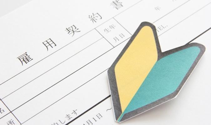 baito-jimu-mikeiken02