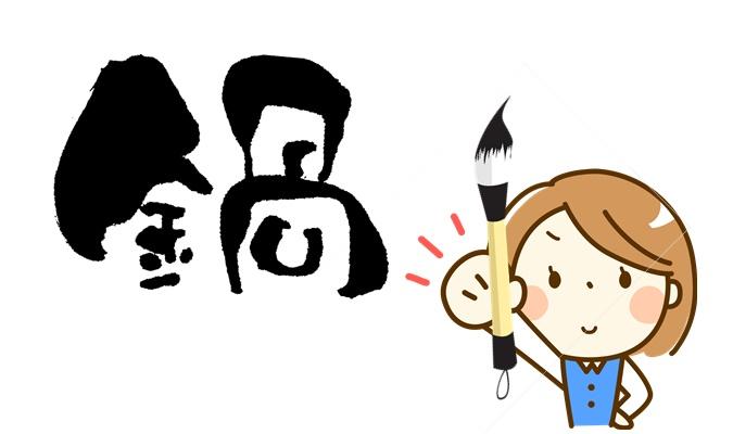 baito-sikaku-kanken05