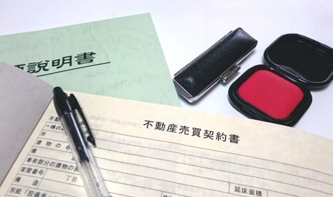 baito-shikaku-takken02
