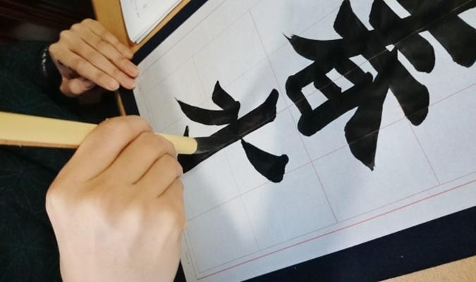 baito-sikaku-syodou02