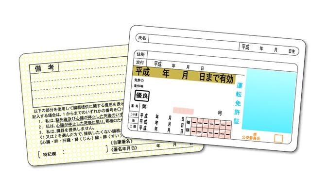 baito-sikaku-syoumei06